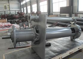 Mining Sump Slurry Pump