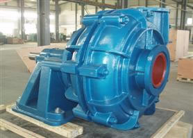 Single Stage Slurry Pump